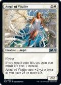 【英語版】生命力の天使/Angel of Vitality[M20白U]