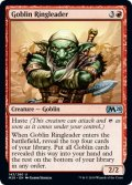 【英語版】ゴブリンの首謀者/Goblin Ringleader[M20赤U]