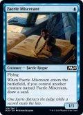 【英語版】フェアリーの悪党/Faerie Miscreant[M20青C]
