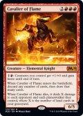 【英語版】炎の騎兵/Cavalier of Flame[M20赤R]