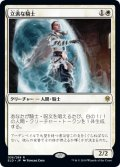 【日本語版】立派な騎士/Worthy Knight[ELD白R]