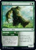 《FOIL》【日本語版】豆の木の巨人/Beanstalk Giant[ELD緑U]