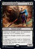 【英語版】誓いを立てた騎士/Oathsworn Knight[ELD黒R]