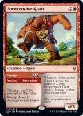 【英語版】砕骨の巨人/Bonecrusher Giant[ELD赤R]