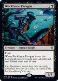 【英語版】黒槍の模範/Blacklance Paragon[ELD黒R]