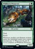 【英語版】僻境生まれの保護者/Wildborn Preserver[ELD緑R]