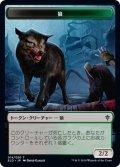 【日本語版】狼/WOLF[ELD-T]
