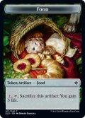 【英語版】食物/FOOD[ELD-T017]