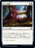 【日本語版】ガラスの棺/Glass Casket[ELD白U]