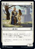 【日本語版】尊い騎士/Venerable Knight[ELD白U]
