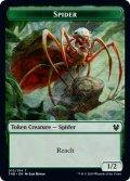 【英語版】蜘蛛/SPIDER[THB-T]