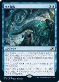 【買取】《サメ台風/Shark Typhoon(IKO)》