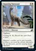 【英語版】威圧するヴァンタサウルス/Imposing Vantasaur[IKO白C]