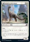 【日本語版】威圧するヴァンタサウルス/Imposing Vantasaur[IKO白C]